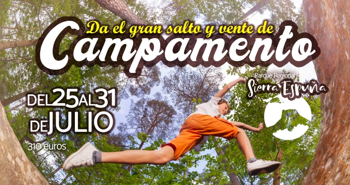 cartel_campamento_aula_19.jpg